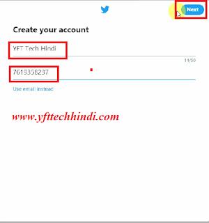 Twitter Kya Hai or Twitter Account Kaise Banaye? How To Create Twitter Account In Hindi