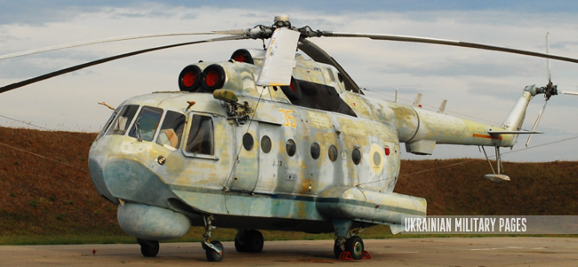 Оголошено тендер на ремонт вертольоту Мі-14ПЧ