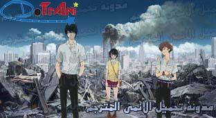 جميع حلقات انمي Zankyou no Terror مترجم عدة روابط
