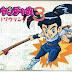 Review - Kaiketsu Yanchamaru 3: Taiketsu! Zouringen - Nintendo
