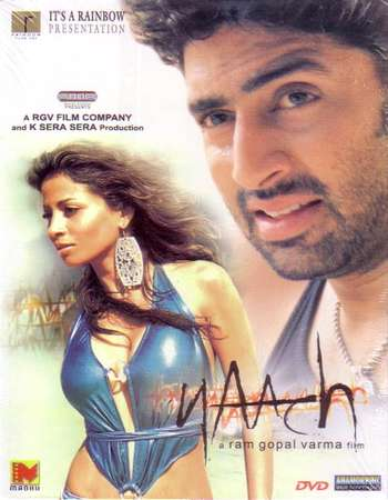 Poster Of Naach 2004 Hindi 850MB DVDRip ESubs Free Download Watch Online