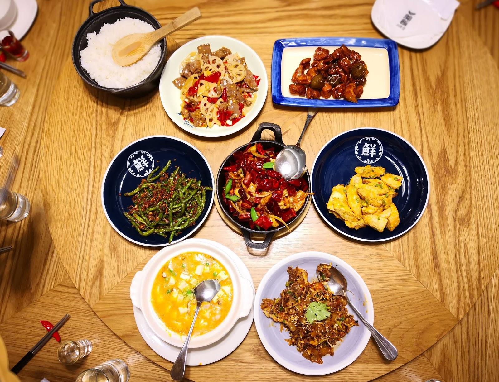 蓋瑞的吃喝玩轉世界: [食記 臺南] 開飯川食堂 南紡店 | 美味又開胃且下飯的川菜 | 2018年8月14日