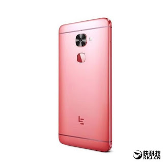 New LeEco Flagship to Arrive with 8GB of RAM