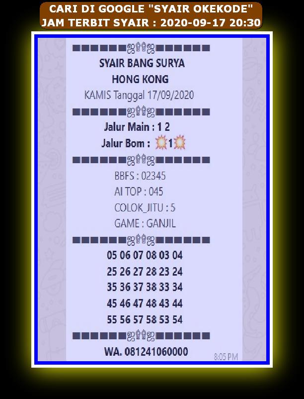 Kode syair Hongkong Kamis 17 September 2020 32