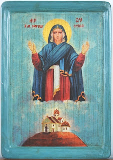 Страдч. Икона Божией Матери «Нерушимая Стена»
