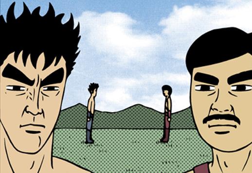 Lee Chul (bộ mới) phần 46: Thủ cấp xuyên tâm chỉ