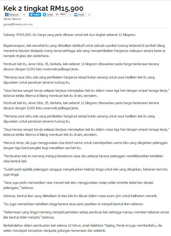 Apa Yang Istimewa Kek Berharga RM15k Ni?