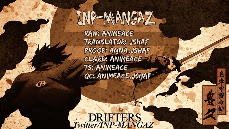 Drifter Chapter 63-17
