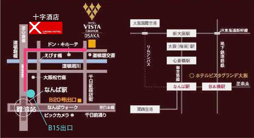 威斯特華麗飯店大阪 Hotel Vista Grande Osaka地圖