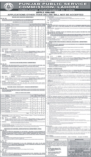 New Government Jobs in PPSC Jobs 2016 Online Apply