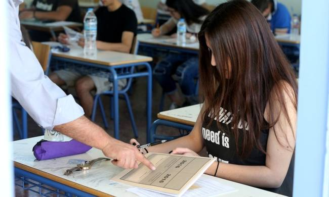 Πανελλήνιες Εξετάσεις: Τι αλλάζει από φέτος