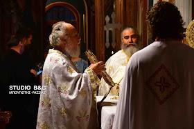 Αγρυπνία στο Ναύπλιο για την Θεομητορική εορτή της Κοιμήσεως της Θεοτόκου
