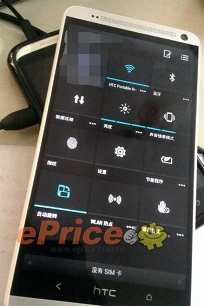 New leaked image confirms the arrival of HTC One Max fingerprint reader