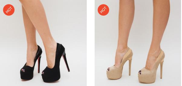 Pantofi cu toc si platforma eleganti de ocazii negri, bej la moda