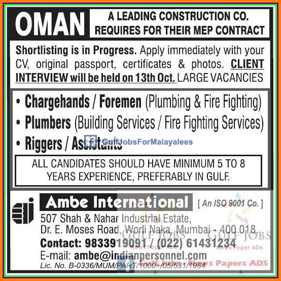 MEP Company jobs for Oman - Gulf Jobs for Malayalees