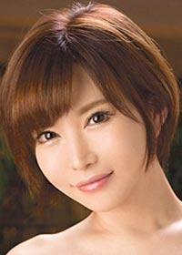 Actress Yuria Satomi