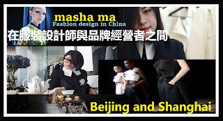 http://www.masha-ma.com/