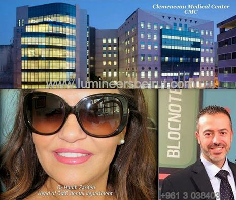 Hollywood Smile in Beirut Lebanon