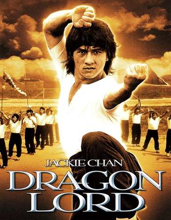 Dragon Lord 1982 [Hindi – Chinese] Dual Audio 720p UNCUT BluRay ESubs