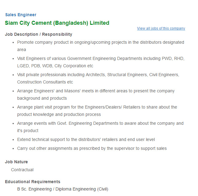 Siam City Cement Bangladesh Limited Sales Engineer Job Circular – Sales Engineer Job Description
