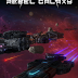 Rebel Galaxy Download [Direct Link]