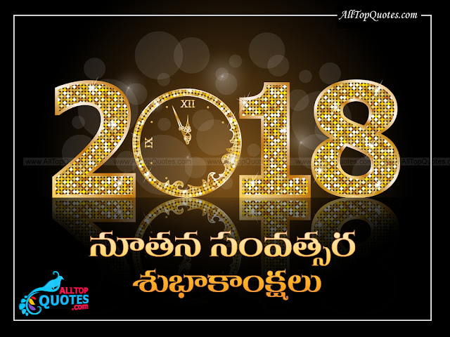 2018-happy-new-year-whatsapp-dp-wishes-quotes