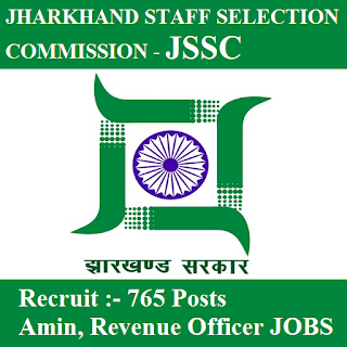 Jharkhand Staff Selection Commission, JSSC, SSC, JSSC Admit Card, Admit Card, jssc logo