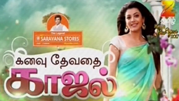 Watch Kanavu Devathai Kajal 01-01-2017 Zee Tamil TV 01st January 2017 New Year Special Program Sirappu Nigalchigal Full Show Youtube HD Watch Online Free Download