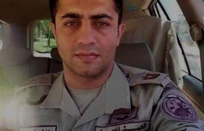 الشهيد البطل شريف محمد عمر
