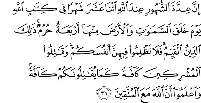 Surat At Taubah Ayat 36