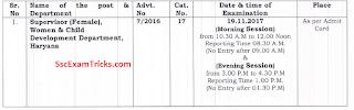HSSC Female Supervisor Exam Date