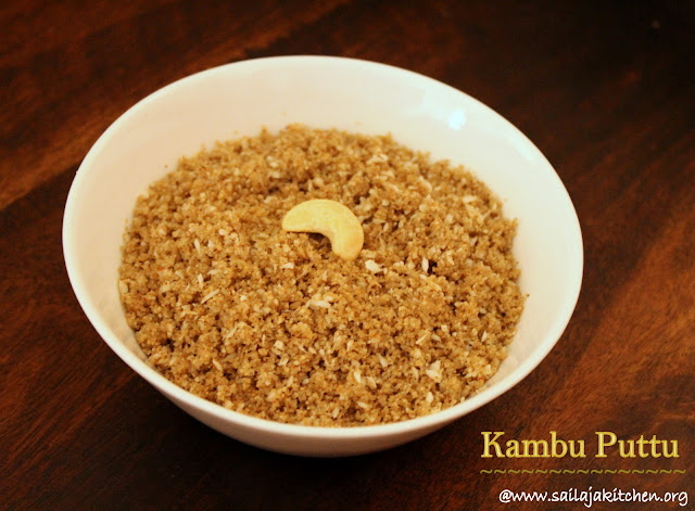 images of Kambu Puttu / Pearl Millet Puttu / Kambhu Puttu - Millet Recipes
