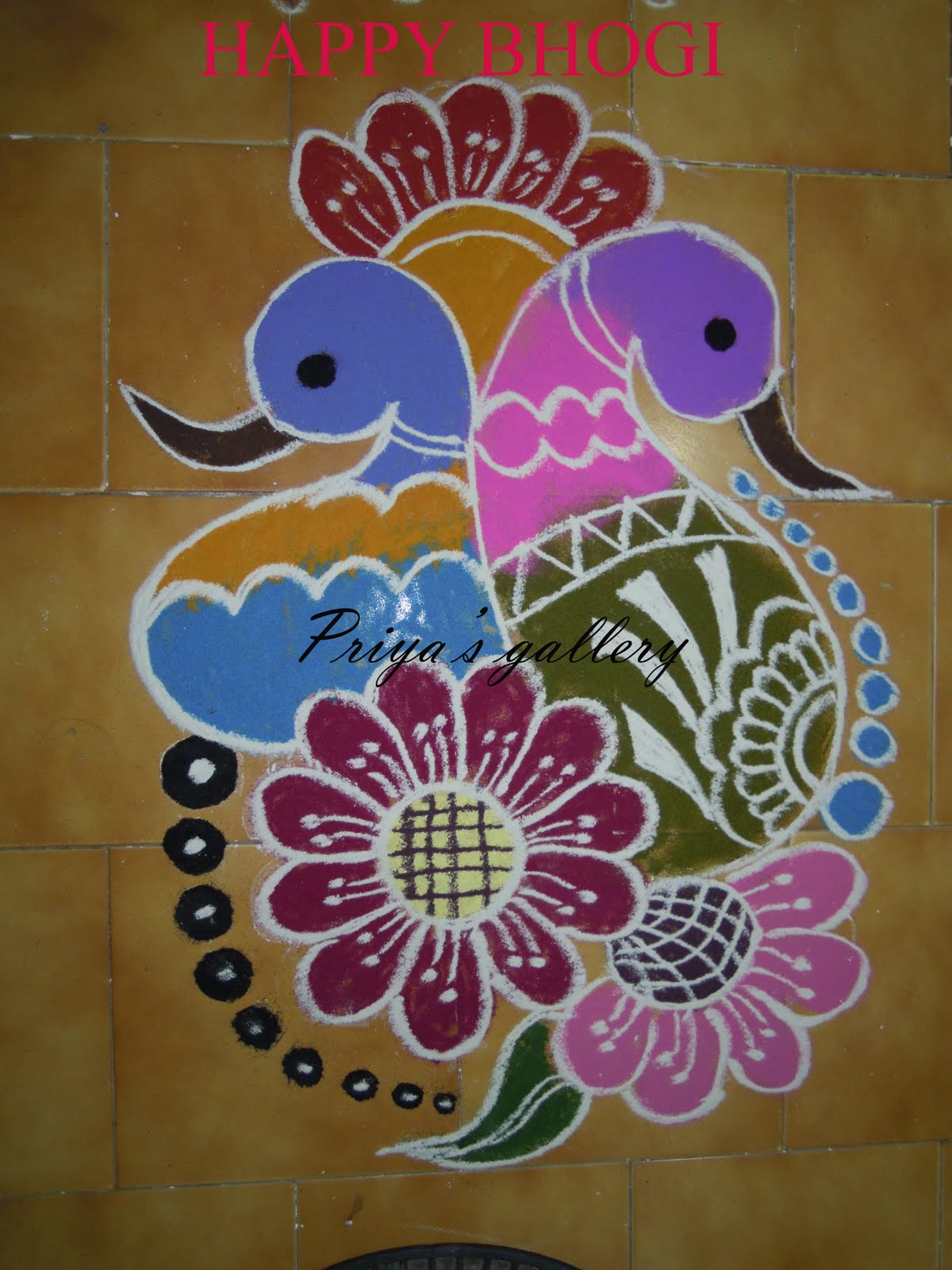 Rangoli designs. 1200 x 1600.Happy New Year Rangoli Designs