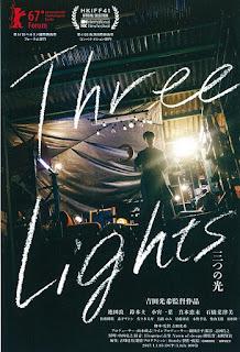http://threelights.tokyo