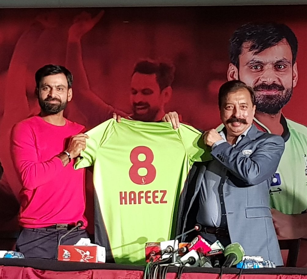 PSL 4: Mohammad Hafeez Is Now Captian Of Lahore Qalandars