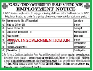 Application invited for various jobs in ECHS Polyclinics  Trichy, Srivilliputtur, Kumbakonam, Thanjavur and Dindigul Districts