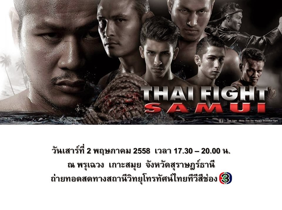 Thai Fight Samui, 2nd May 2015