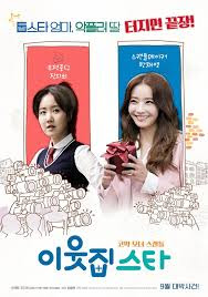 star next door  star next door sub indo star next door sinopsis star next door subtitle star next door korean movie star next door subtitles star next door eng sub star next door full movie eng sub star next door 2017 star next door korean star next door movie star next door full movie star next door korean drama the star next door download the star next door engsub the star next door movie the star next door trailer watch online the star next door sub eng next star doormat the star next door kdrama the star next door vietsub star next door asianwiki the star next door cw auditions