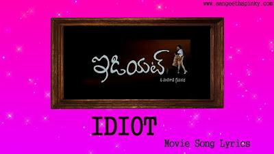 idiot-telugu-movie-songs-lyrics