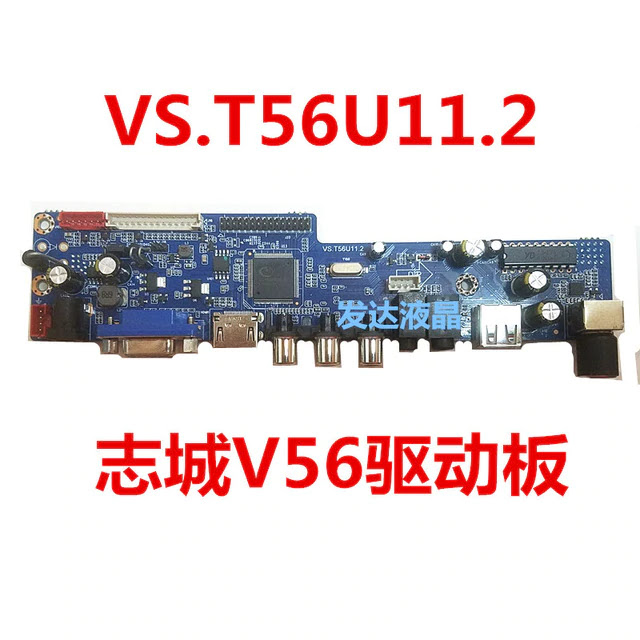 VS.T56U11.2 All Resolution General, Samsung, Sony, LG Free