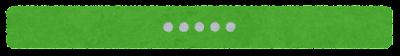 麻雀のカラー点棒のイラスト(500点)