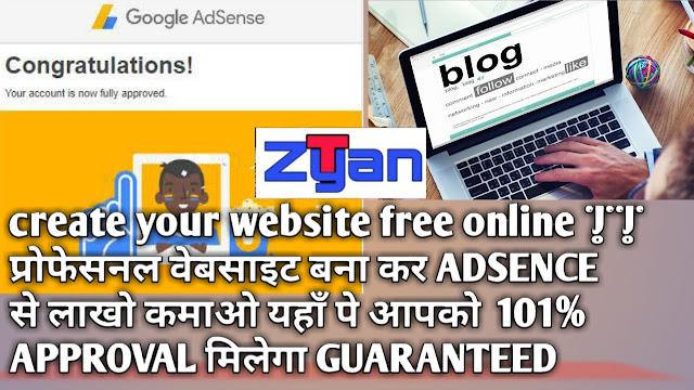 create your website free online