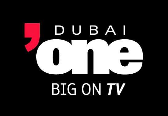 شاهد البث الحي والمباشر لقناة دبي ون اون لاين علي النت