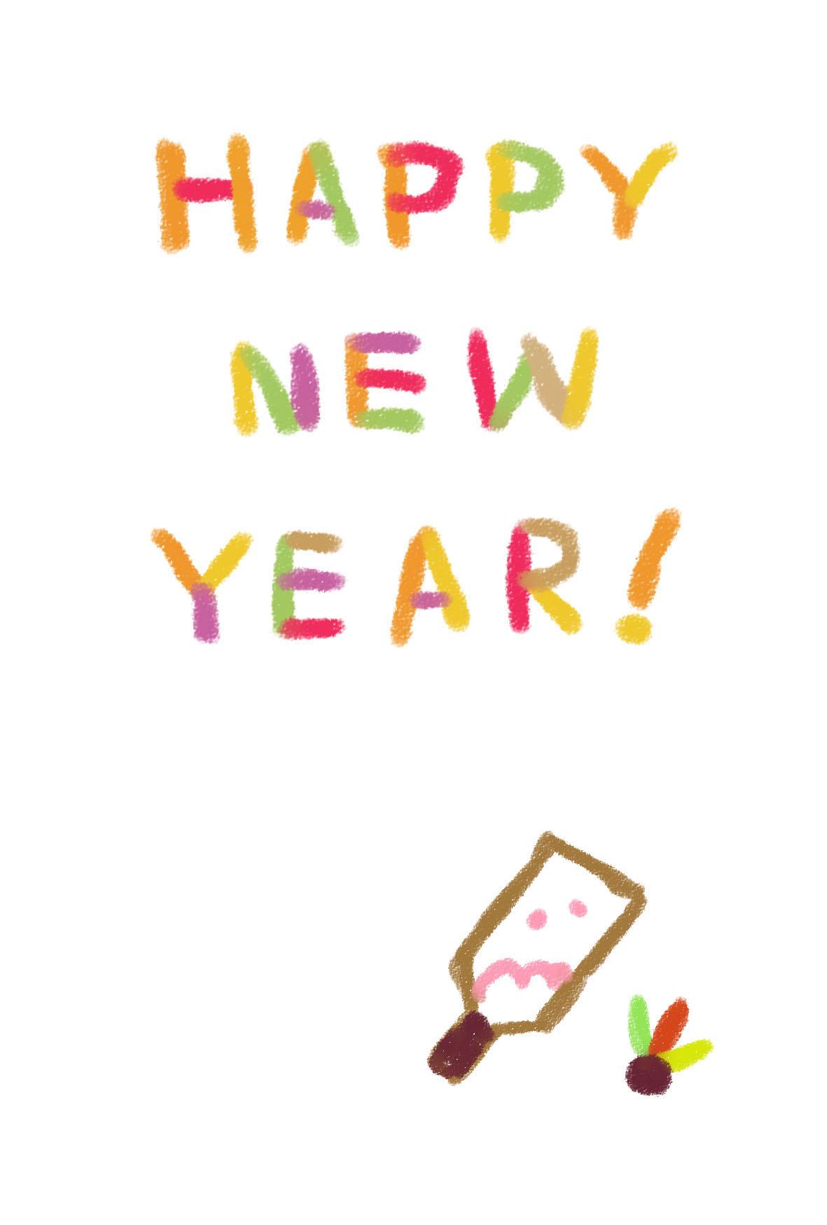 羽子板とhappy New Yearのお絵描き年賀状 かわいい無料年賀状