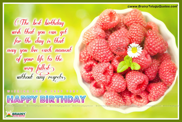 Here is birthday sms in english,birthday sms in hindi,birthday sms for friend,birthday msg for best friend,birthday sms for girlfriend,birthday sms for lover,happy birthday sms for sister,happy birthday sms in marathi,Birthday Sms in English,Happy Birthday Wishes, Best Birthday SMS Messages, Birthday Quotes