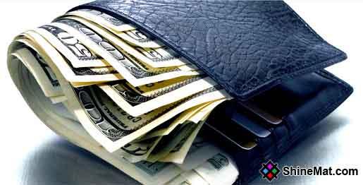 Economic problem money supply