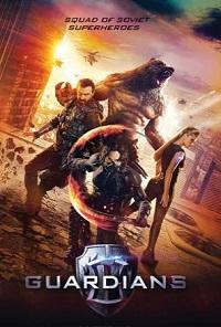 Review Film THE GUARDIANS Bioskop