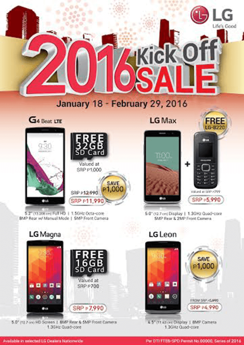 LG Mobile Phone Sale 2016