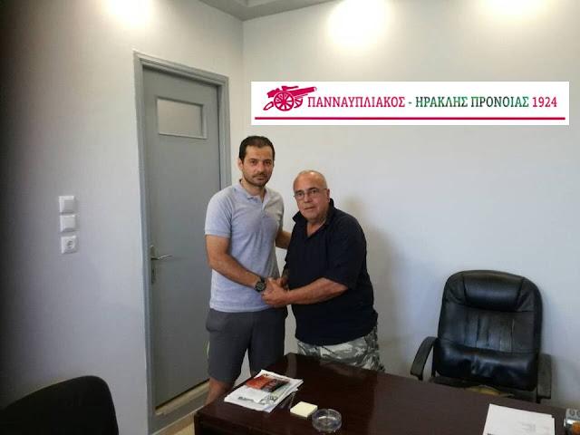 Ο Βασίλης Μπάρδης ο νέος προπονητής του Πανναυπλιακού