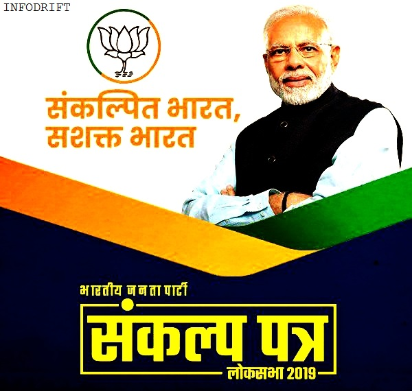 "BJP manifesto: PM Narendra Modi launches Lok sabha-2019 election manifesto, tagged as their ""Sankalp patra"" [know the key points of it]"